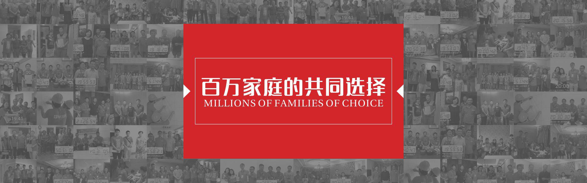 重庆家装公司为重庆一流的服务技术家装团队