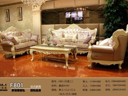 舒丽雅-书柜-书桌-书椅-五斗柜     下一条:     舒丽雅-美式沙发图片