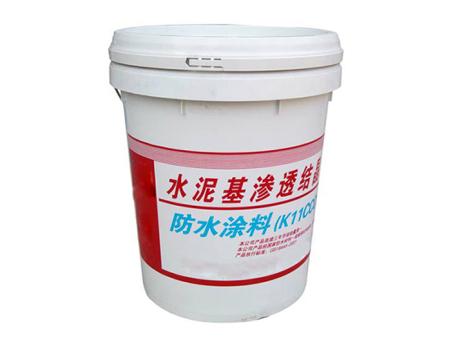 屋面涂膜防水施工