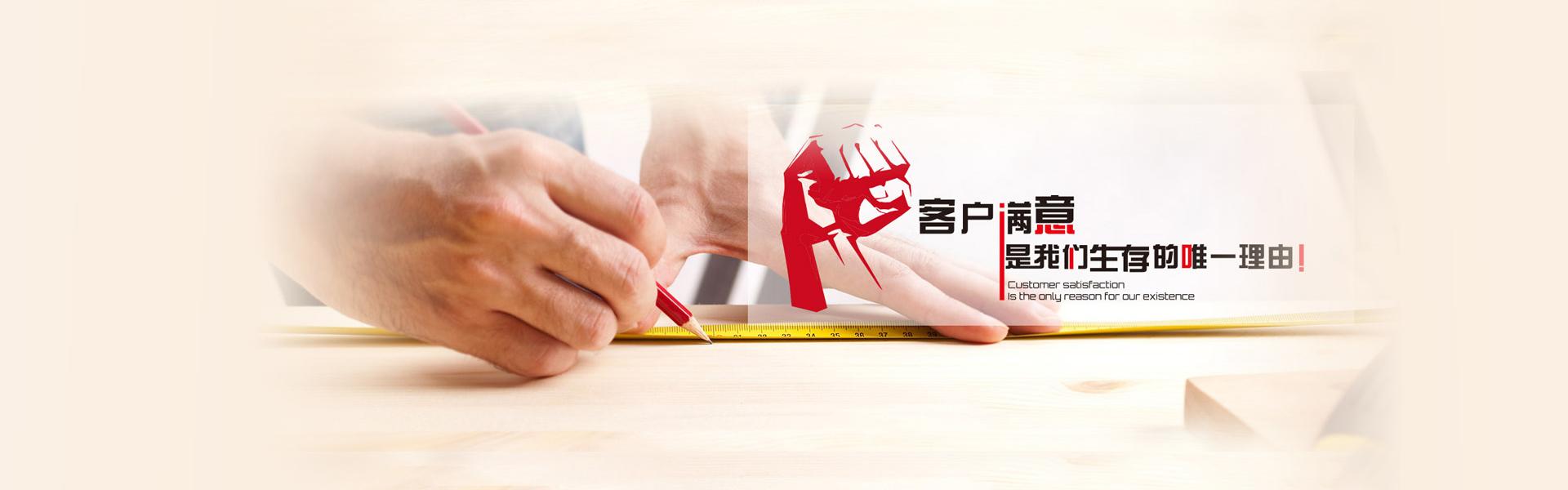 在重庆哪里选重庆工装装饰公司?雲岭装饰工程设计banner