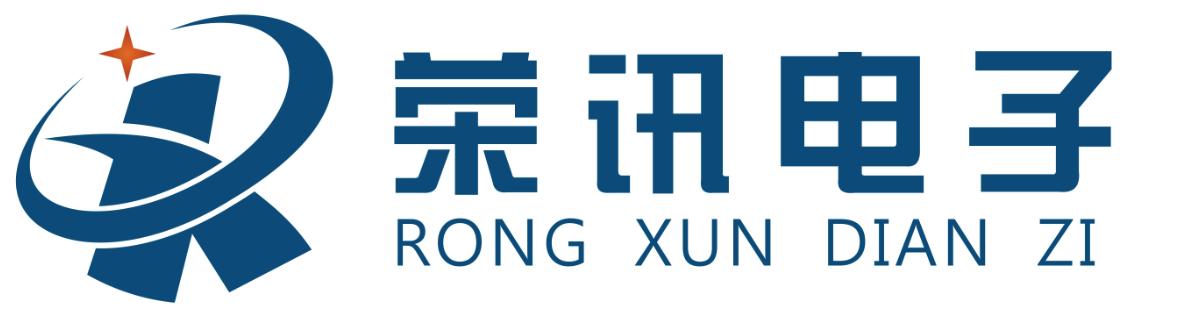 陕西荣讯电子科技有限公司