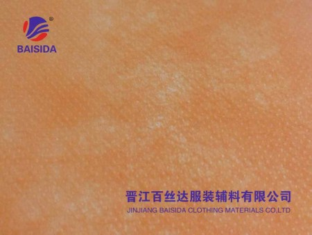 non woven fabric price PP-50GSM
