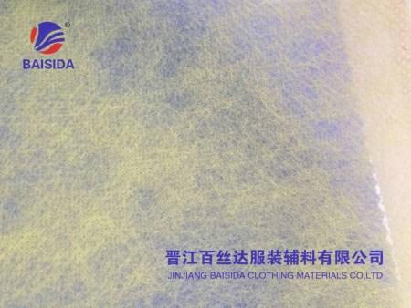 non woven polypropylene fabric PP-50GSM-YELLOW
