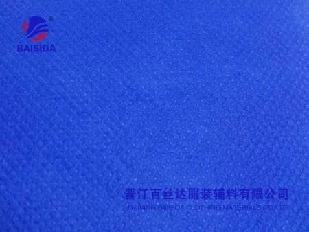 non woven polypropylene fabric PP-70GSM-BLUE