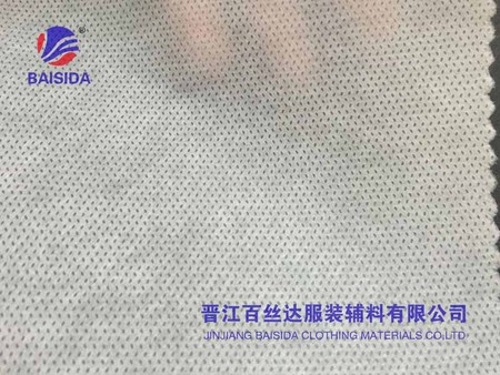 nonwoven fabric raw material SMS