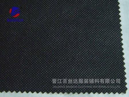 PP阻燃-80-004