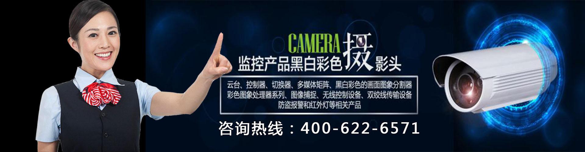 重庆监控设备公司电话