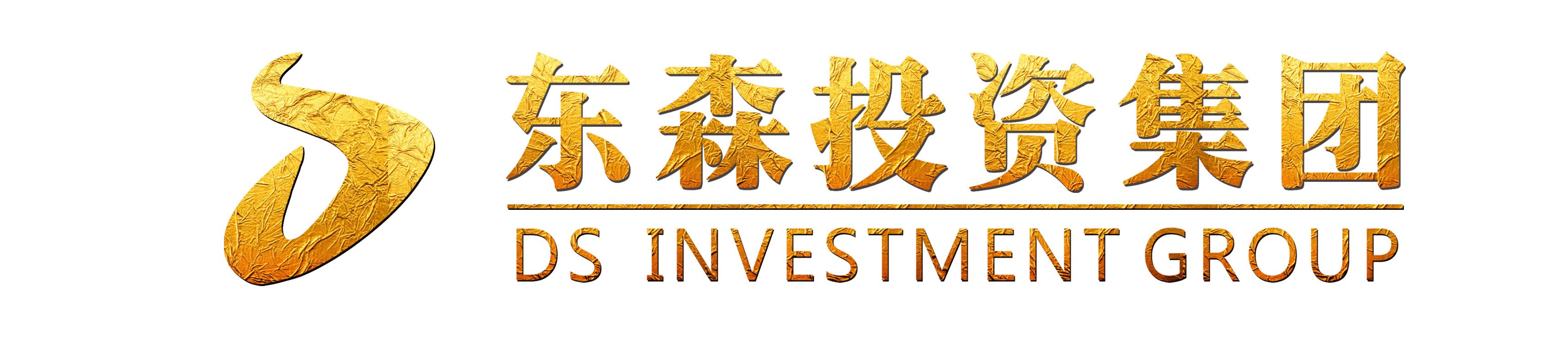 廣西東森市場投資有限公司