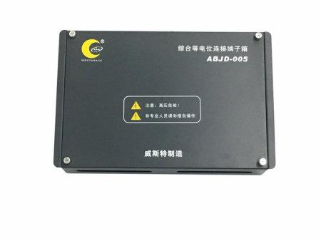 综合型等电位端子联接箱