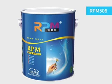 RPM506智能超級五合一墻面漆