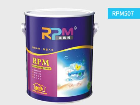 RPM507智能全效乳胶漆