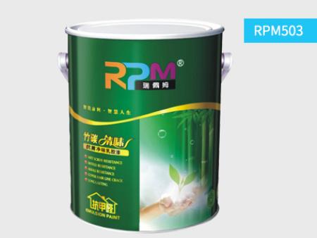 RPM503智能抗菌净味内墙涂料