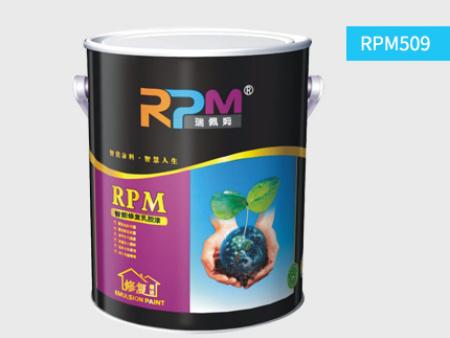 RPM509智能自潔乳膠漆