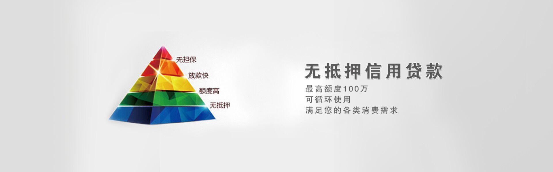 上海清房按揭房贷款