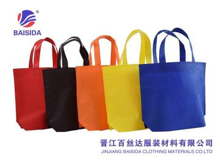 环保袋用无纺布