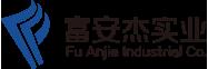 深圳市富安杰实业有限公司