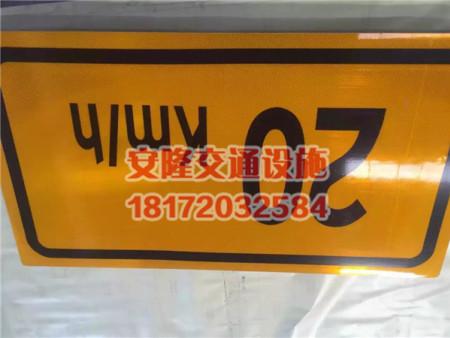 交通标志牌 道路标牌