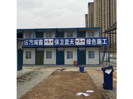 陕建2-(兰州集装箱价格)