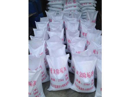 兰州化工原料厂家:化工原料的运输