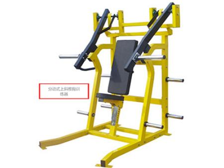 分动式上斜推胸训练器(水平把手)
