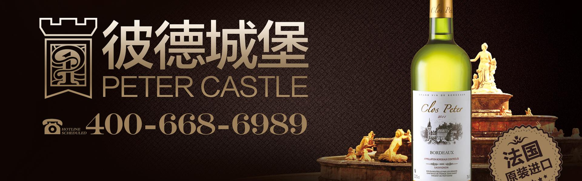 葡京娱乐场app
