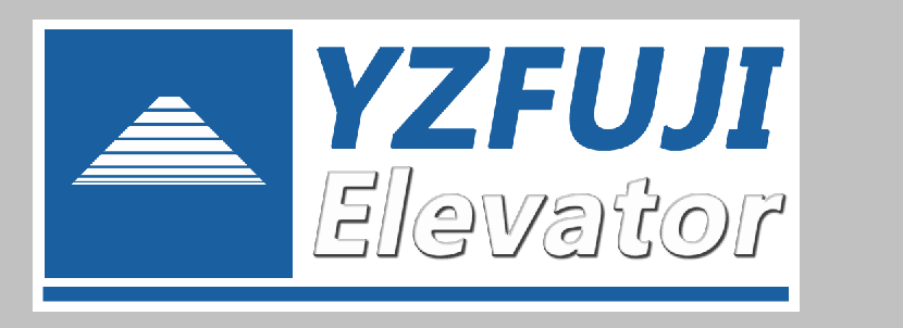 亚洲富士电梯股份有限公司