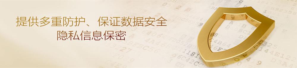 上海打卡工资社保贷款