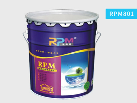 RPM801智能防晒隔热涂料