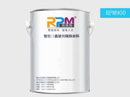 RPM900智能玻璃隔熱保溫涂料