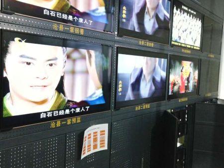 滄縣電視臺數字化播出改造