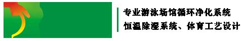 南宁ope登录环境工程有限公司