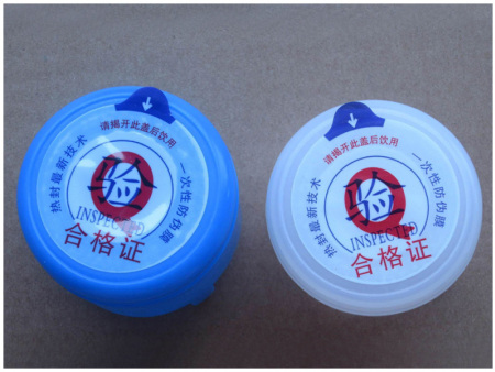 宏輝制品-河南專業塑料制品廠家