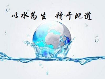 济南净水设备_济南水处理设备_济南水处理厂家-济南环绿环保工程设备有限公司