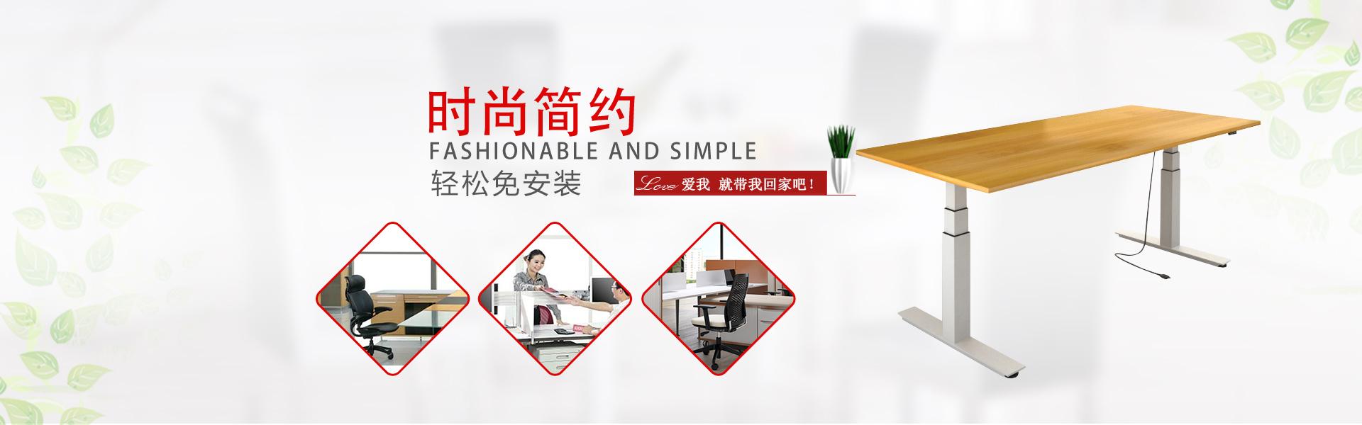 北京世纪京泰家具有限公司