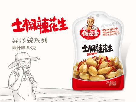 土椒辣花生異形袋裝
