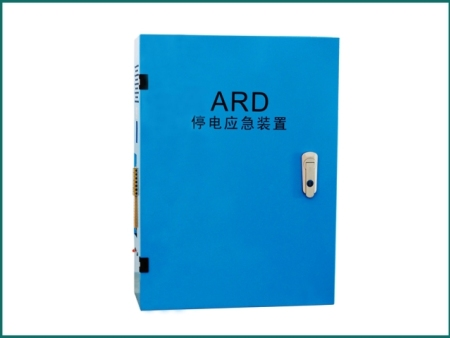 elevator parts ARD , elevator auto rescue Emergency device
