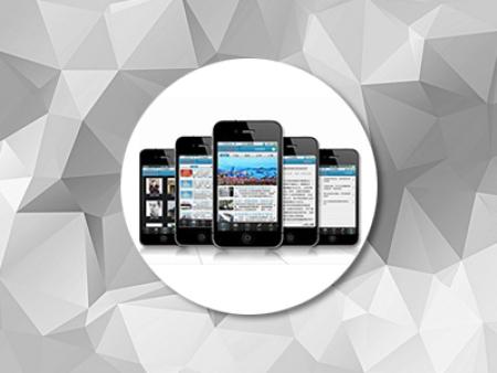 手机建站及微信端开发