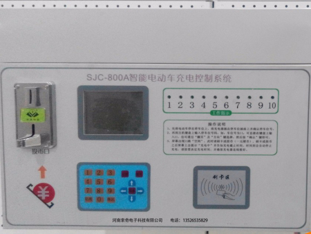 SQ-800A