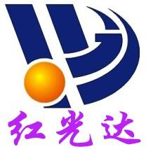 深圳红光达科技有限公司