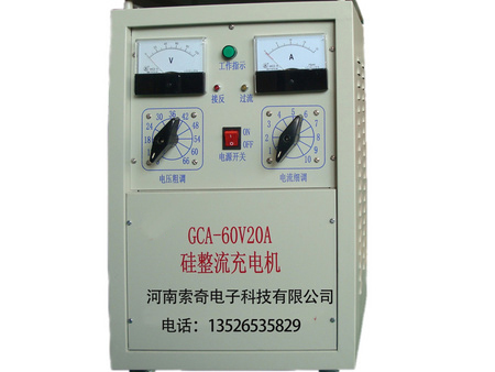 SQ-6020型硅整流充电机