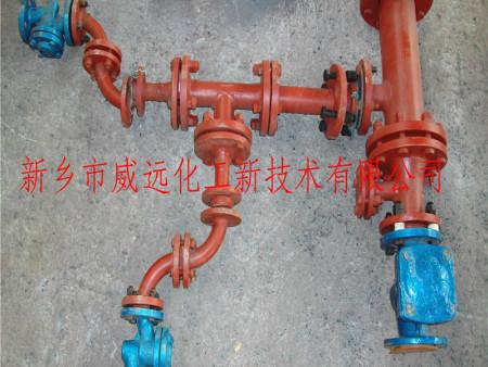 高效雷竞技官网管式反应器