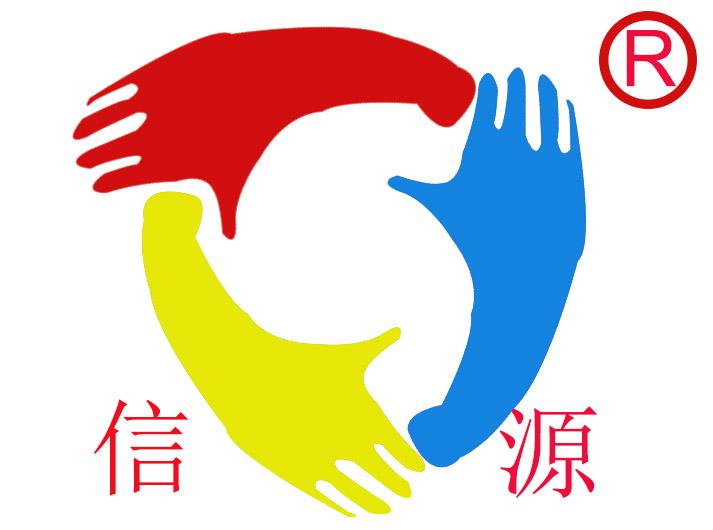 贺州市平桂区黄田城信粉体厂