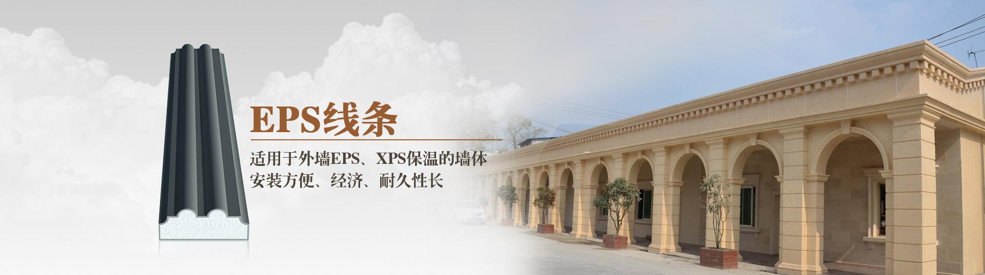 重庆esp线条安装方便,经济,耐久性长