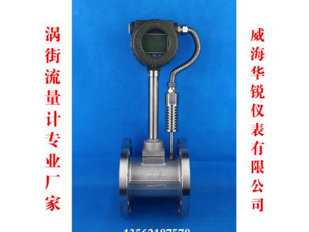 蒸汽温压一体式