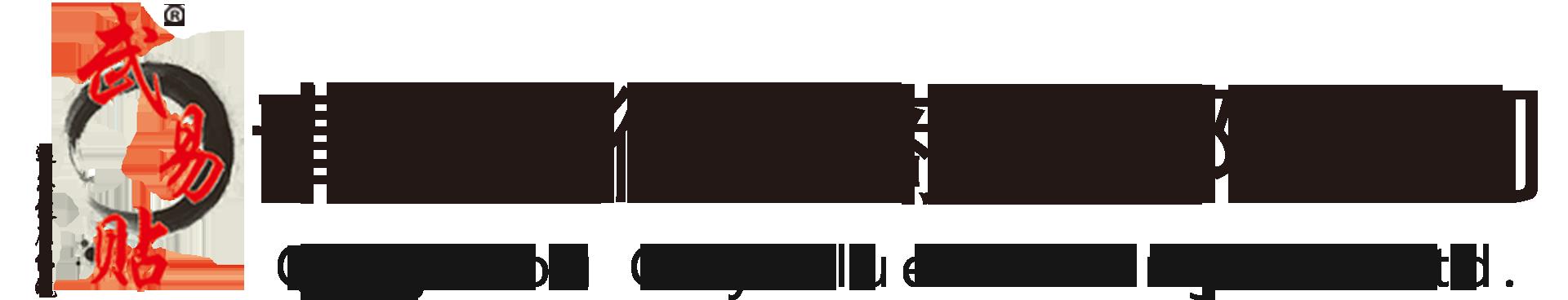 青州市微蓝商贸有限公司