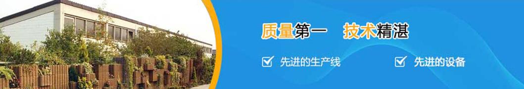 广西科润u赢电竞测速城市建设有限公司是一家专业从事u赢电竞测速城市建设的企业。