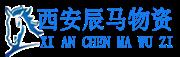 西安辰马公司官网