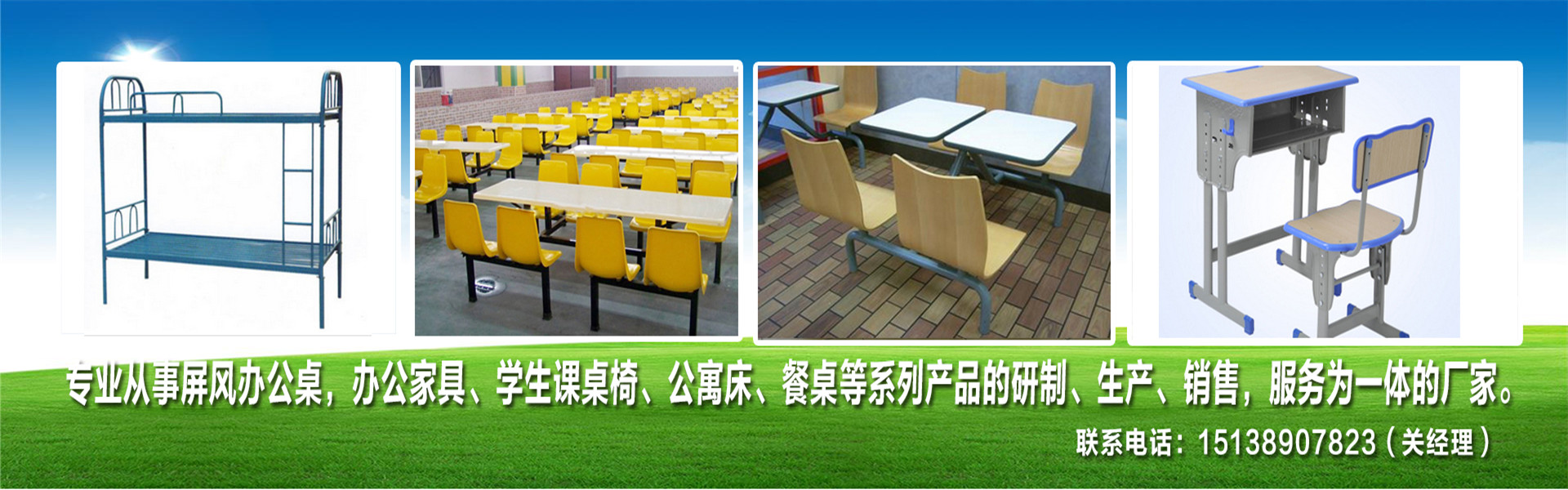 鄭州課桌椅廠家