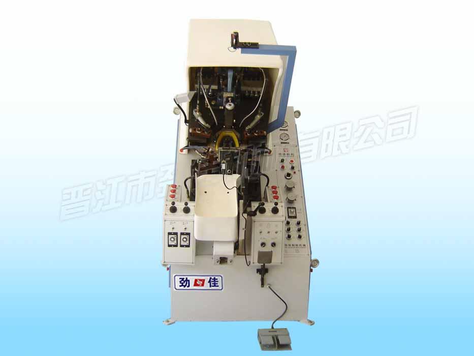 JJ-868-2B  全自动爪式油压前帮机