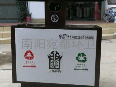 内乡宝天曼旅游景区果皮箱